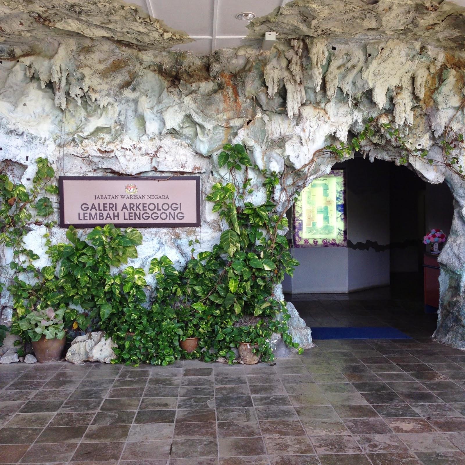 Galeri Arkeologi Lembah Lenggong