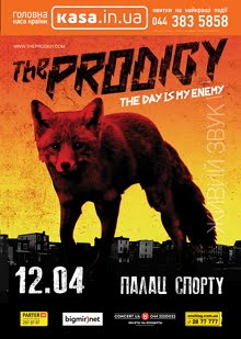 The PRODIGY Live in Kyiv