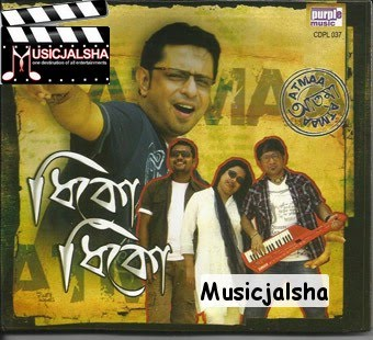 Dhiko Dhiko-Atmaa Kolkata Bangla Band 128kpbs Mp3 Song Album, Download Dhiko Dhiko-Atmaa Free MP3 Songs Download, MP3 Songs Of Dhiko Dhiko-Atmaa, Download Songs, Album, Music Download, Kolkata Band Songs Dhiko Dhiko-Atmaa