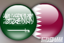 مشاهدة مباراة منتخب السعودية الأولمبي وقطر مباشر 22-02-2012