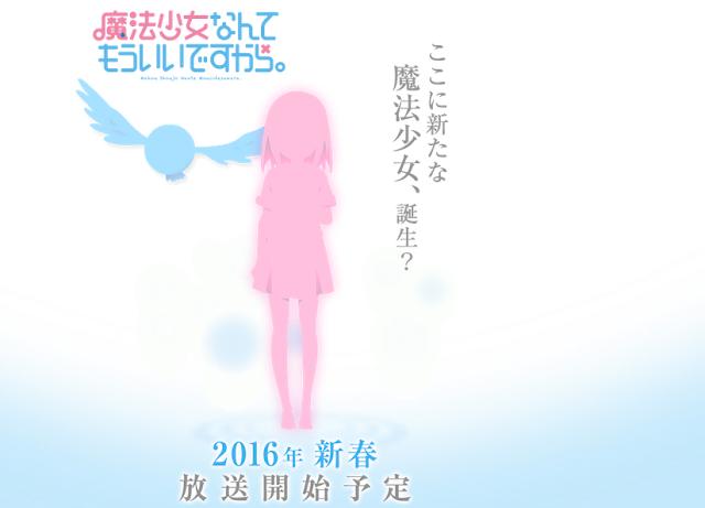 Para Pemain Untuk Anime 'Mahou Shoujo Nante Mo Ii Desu Kara' Telah Diungkapkan