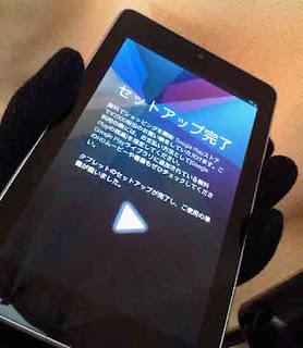 言語として日本語を設定して、セットアップを完了