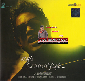 Kaadhal Solla Vandhen - CD / Album Cover