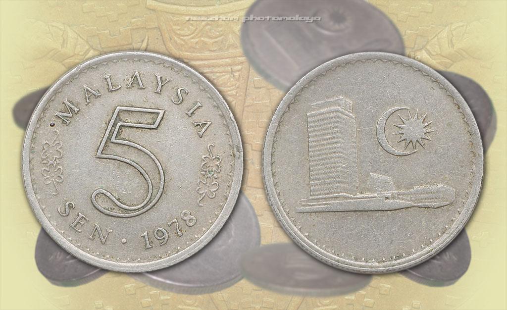 duit syiling Malaysia 5 sen tahun 1978