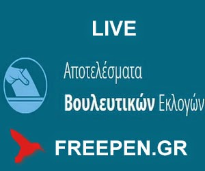 http://www.freepen.gr/2015/01/live-freepengr.html