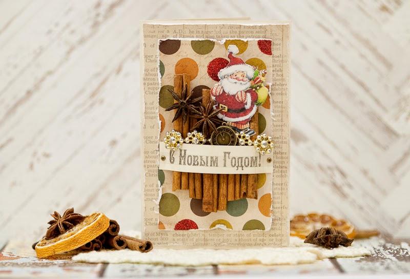 Ручная работа Кокоревой Анны, открытки ручной работы, скрап открытки, новогодние открытки, подарки на новый год своими руками, скрап, скрапбукинг