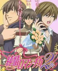 Phim Junjou Romantica 2