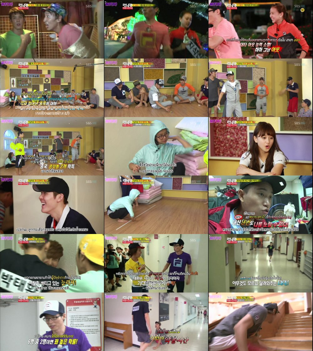 Runningman Sub Thai EP110