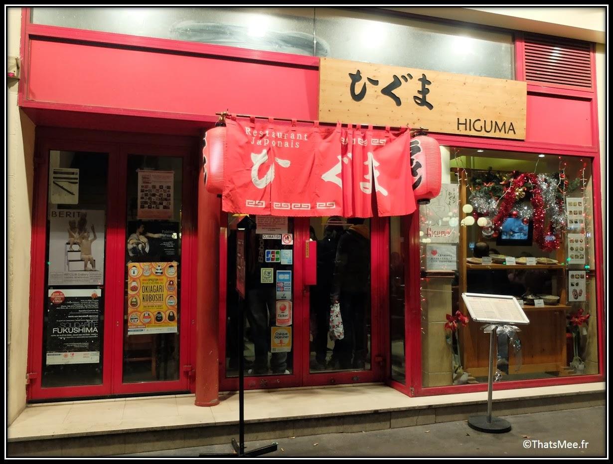 restaurant Higuma japonais cantine devanture Lucile Embrasse-moi dessins animé manga