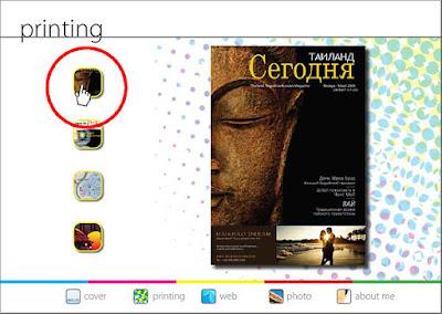 ตัวอย่าง E-Brochure และ Portfolio