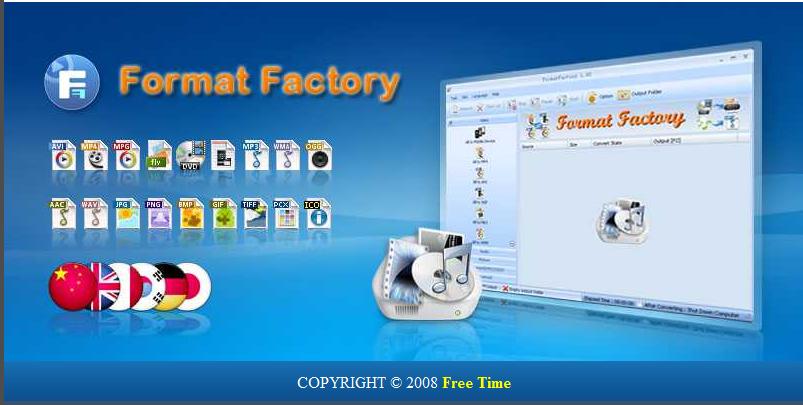 تحميل برنامج تحويل الصيغ Format Factory
