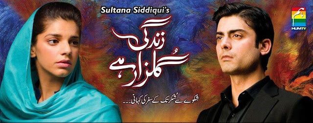 ZINDAGI GULZAR HAI OST (Audio Mp3/ Video) - HUM TV DRAMA