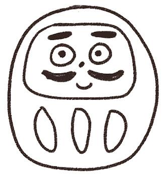 だるまのイラスト(お正月)線画