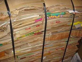 Waste box / kardus