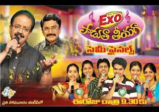 Padutha Theeyaga 3 – 26th Mar – MuraliMohan as Guest