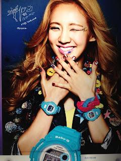 SNSD Hyoyeon Casio Baby G Singapore