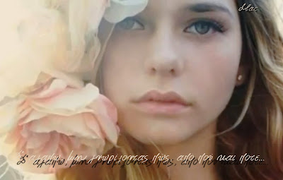 λόγια αγάπης-αγάπη-ποιήματα-Pablo Neruda