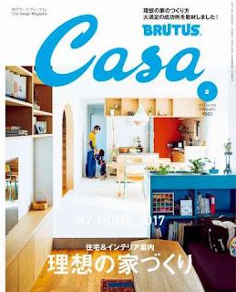 Casa BRUTUS カーサ ブルータス 2017年02月号  118MB