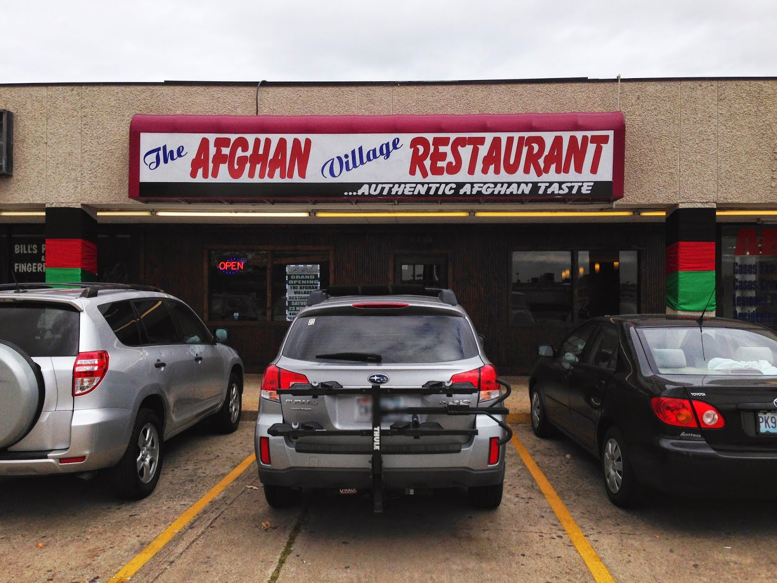 Zain 39 s halal reviews afghan village your traditional for Afghan cuisine houston tx