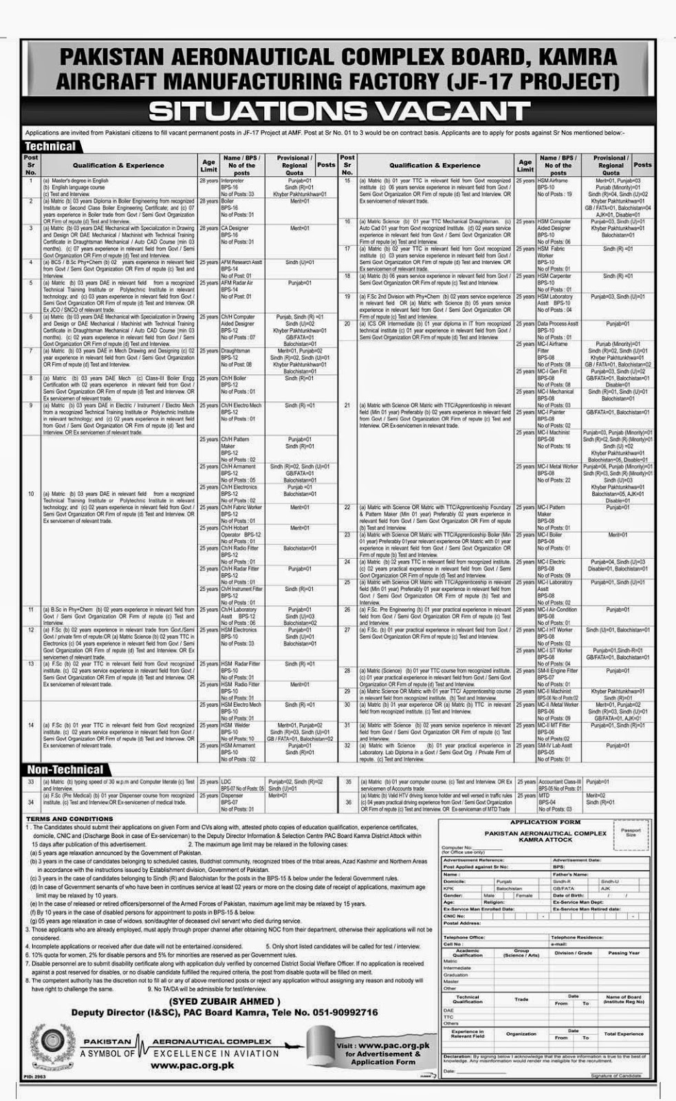 Govt Jobs in Pakistan Aeronautical Complex Board Kamra