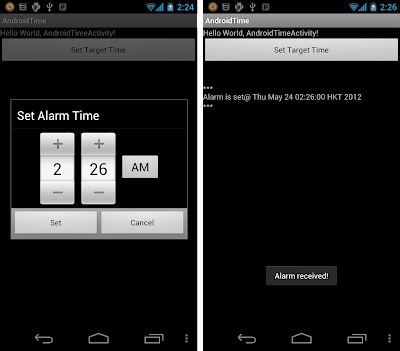 Alarm will be triggered on a specified time