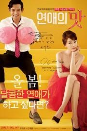 Film Love Clinic 2014 Subtitle Indonesia