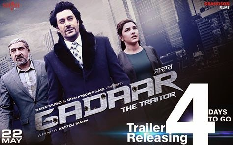 here is the detail of new Harbhajan mann movie gadar the traitor, releasing date of gadar the traitor is 22 may 2015, read all starring of gadar the traitor and story and trailer of gadar the traitor