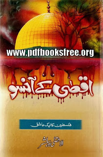 Aqsa Ke Aansoo By Mufti Abu Lubabah Shah Mansoor