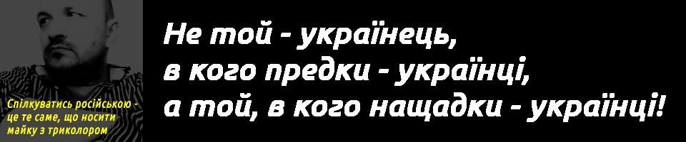 Ярослав Гарасим