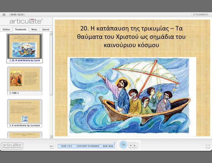 http://ebooks.edu.gr/modules/ebook/show.php/DSGYM-B118/381/2538,9851/extras/Html/kef3_en20_eisagwgiki_parousiasi~_popup.htm