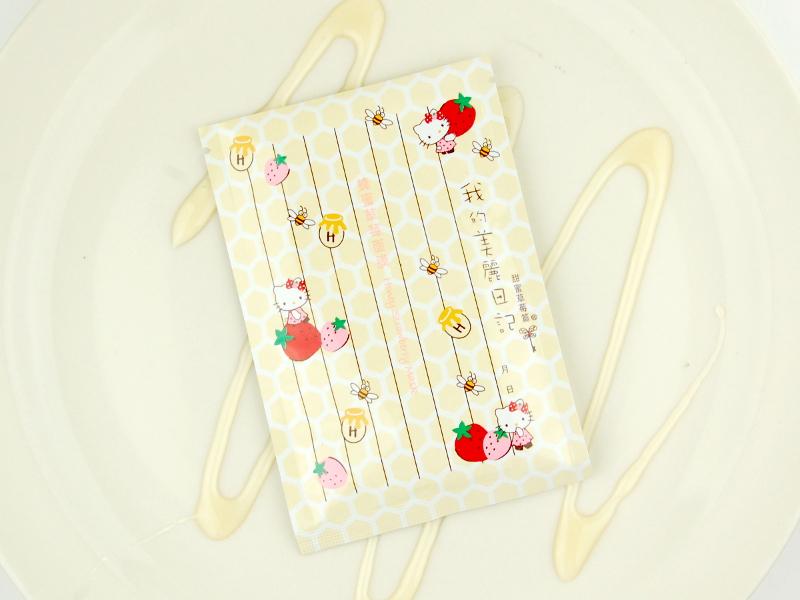 My Beauty Diary Honey Strawberry Mask review