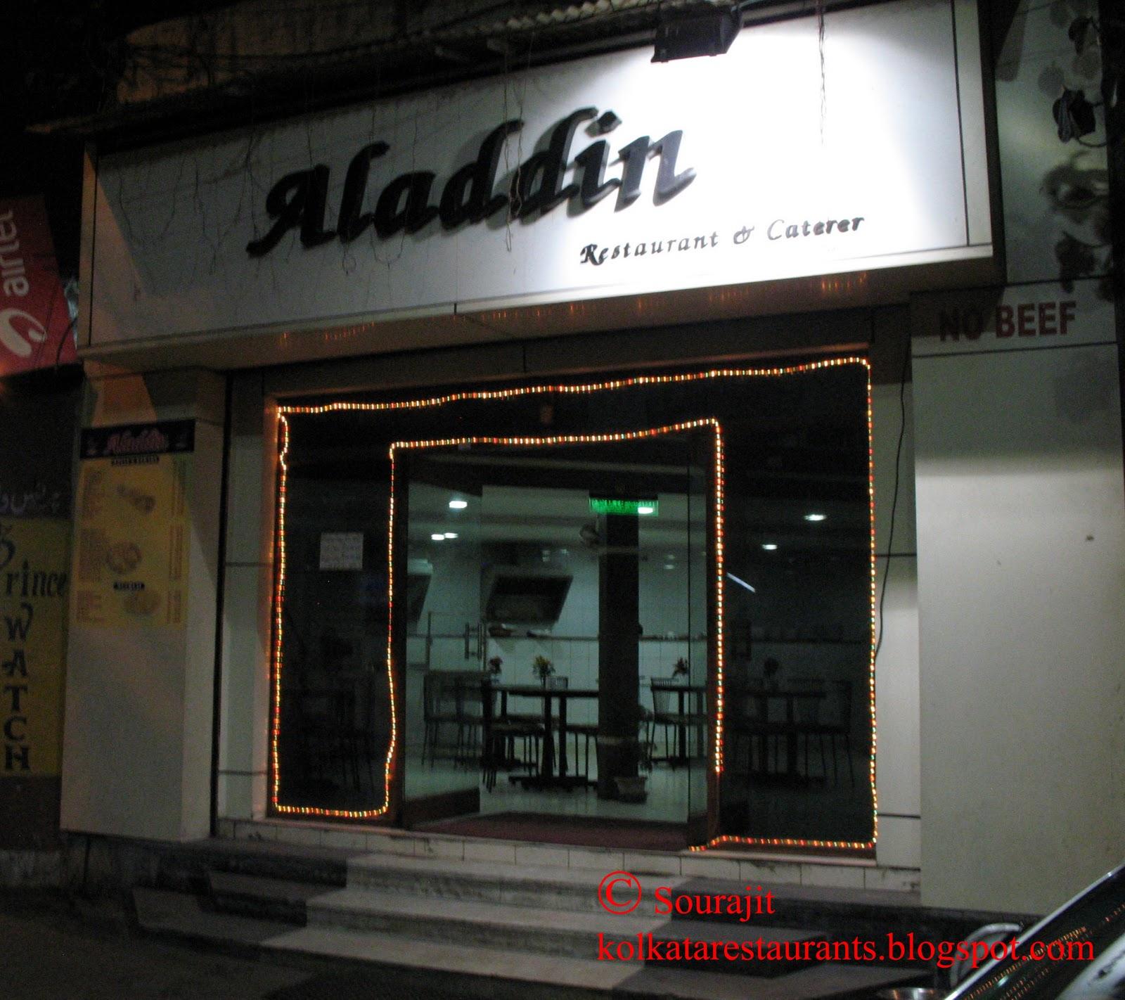 Aladdin mirza ghalib st free school st kolkata for Aladdin indian cuisine
