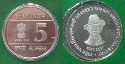 bhagat singh proof 5 rupee