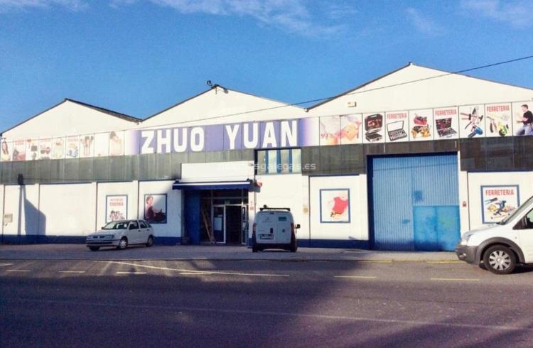 ZHUO YUAN
