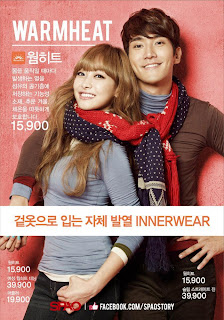 fx Victoria Suju Siwon SPAO pictures