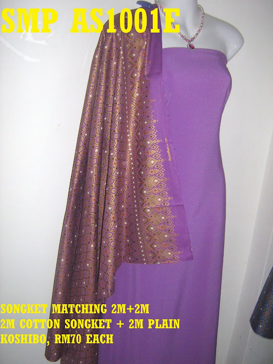SMP AS1001E : SONGKET MATCHING, 2 M COTTON SONGKET+ 2 METER PLAIN KOSHIBO