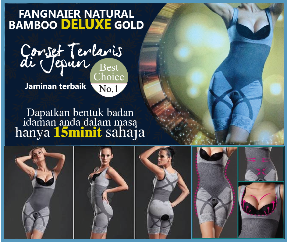 Deluxe Natural Bamboo Slimming Suit images