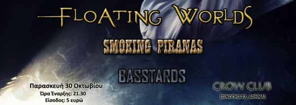 FLOATING WORLDS, SMOKING PIRANAS, BASSTARDS: Παρασκευή 30 Οκτωβρίου @ The Crow club