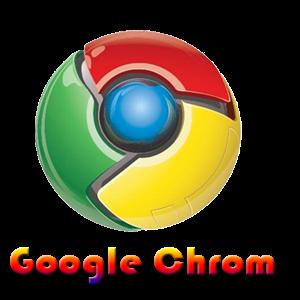 """""""جوجل"""" تعتزم تثبيت إضافات كروم خارج المتجر الرسمي,بوابة 2013 googlechrome.png"""