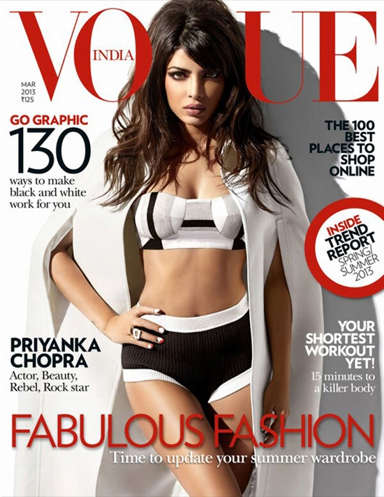 priyanka chopra sexy vogue cover photo