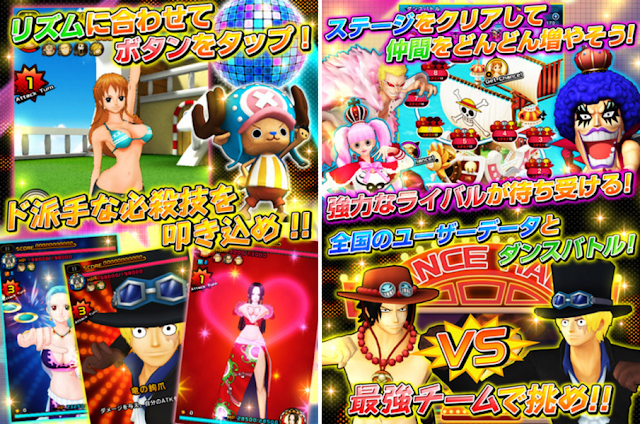 航海王 Dance Battle Apk