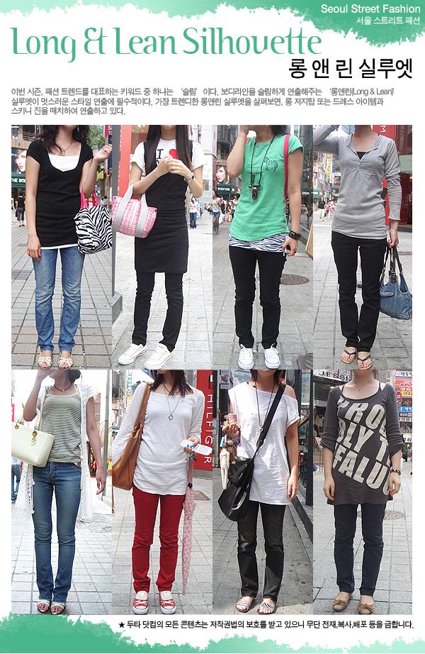 Simply Oriental Korean Street Style Fashion