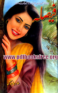 Faisla Novel By Tahir Javed Mughal