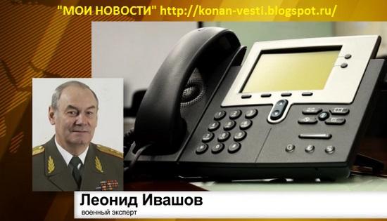 Русские новости об украине сегодня
