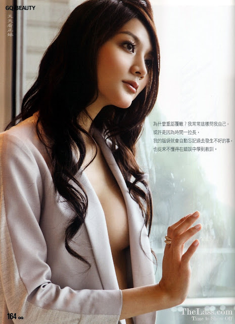 Maggie Wu Maggie Wu Leaked Nude Sex Photos With Justin Lee In The Taiwan Celebrity Sex Scandal |Rape|Full Uncensored|Censored|Scandal Sex|Incenst|Fetfish|Interacial|Back Men|JavPlus.US