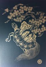 彫〼 -Horimasu-
