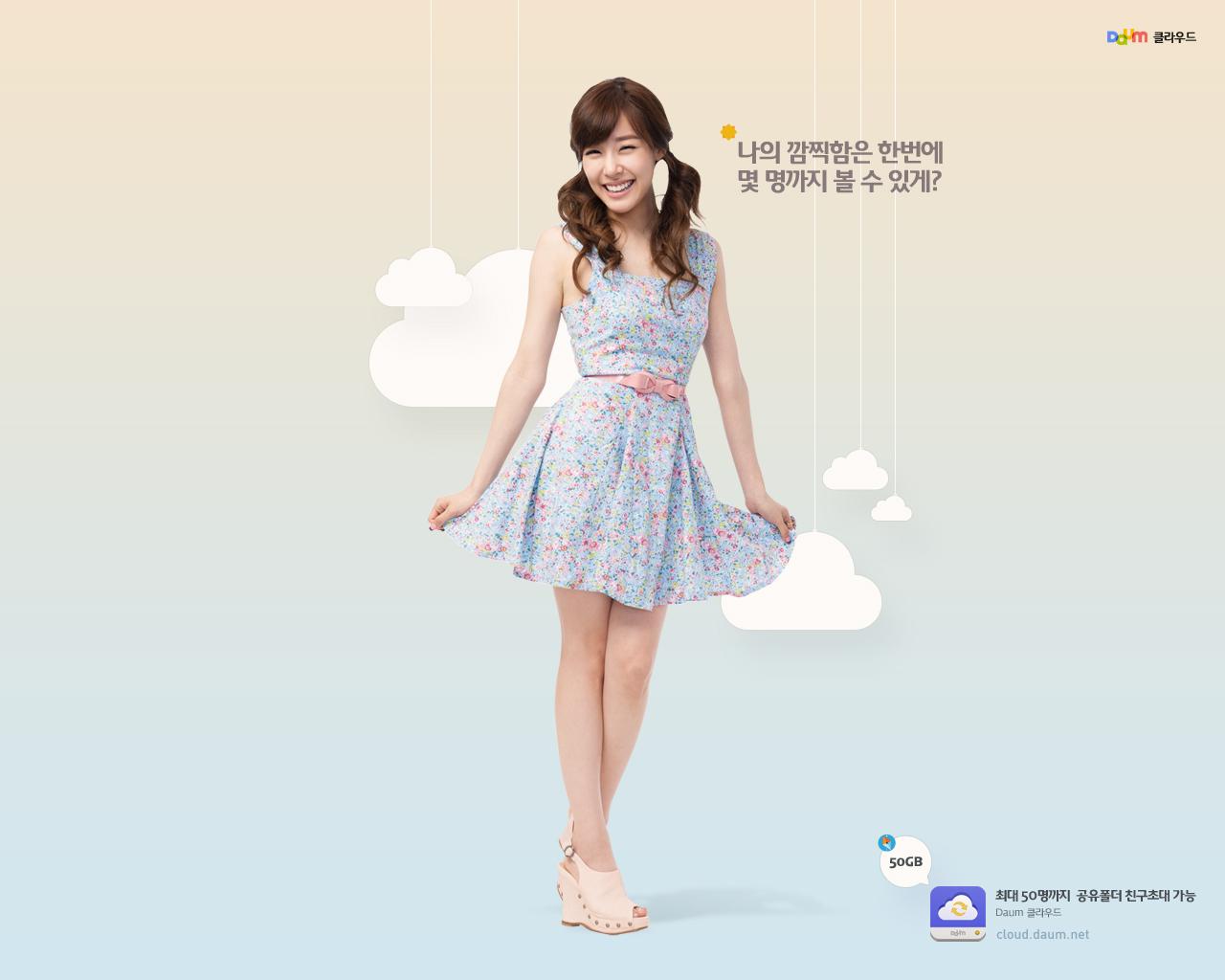 http://3.bp.blogspot.com/-58Bzt6_n0iQ/TjfAP0hqsxI/AAAAAAAACNU/_nhwnl5L5vg/s1600/Tiffany+SNSD+Daum+Cloud+Wallpaper.jpg