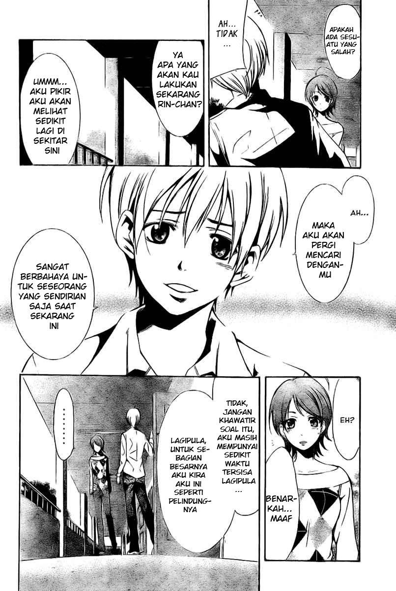 Komik kimi no iru machi 27 page 6