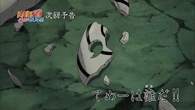 Naruto Shippuden Episode 343