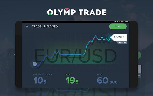 olymp trade ถอนเงินยังไง